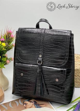 Женский рюкзак под рептилию