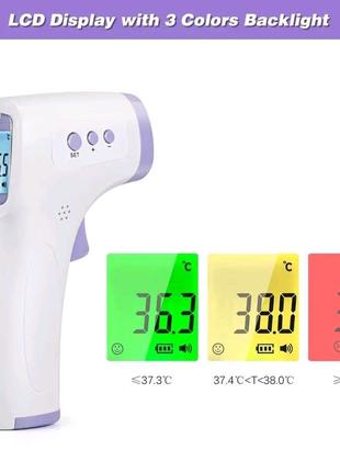Бесконтактный инфракрасный термометр UX-A-01 Бело-фиолетовый