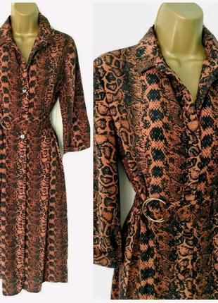 Платье рубашка миди Primark  змеиный принт