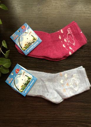 Тёплые носки зима для девочек