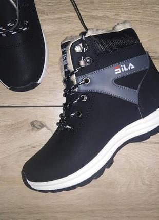Спортивные ботинки ❄️ теплые зима на меху высокие кроссовки