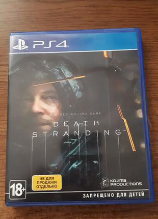 Игра для PS4 Death Stranding русская версия