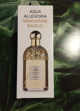 Allegoria Mandarine Basilic (три любых аромата 400 грн )