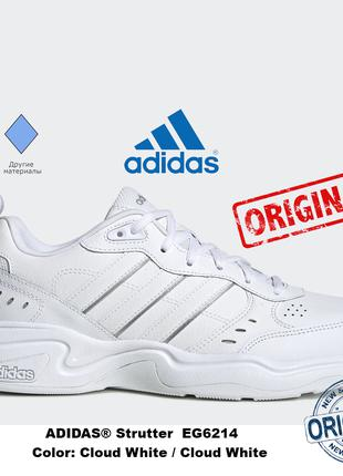 Кроссовки ADIDAS® Strutter Men's original из USA EG6214
