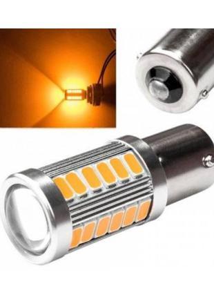 LED 1156 BA15S P21W лампа в автомобиль, 33 SMD, желтая пара- 2шт.