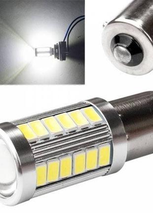 LED 1156 BA15S P21W лампа в автомобиль, 33 SMD, белая пара- 2шт.