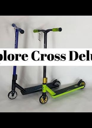 Самокат трюковый Explore Cross Deluxe, пега, колеса метал, 110 мм