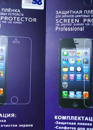 """Защитная пленка на экран 6""""+салфетка для очистки."""
