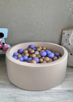 Сухой бассейн, детский манеж с шариками! Игровое пространство1