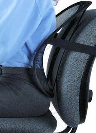 Упор поясничный Seat Back сетка поддержка поясницы для спины