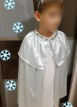 Карнавальный костюм звёздочка/ принцесса эльза/ зима/ снежинка
