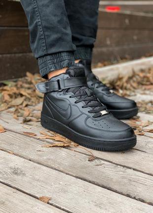 Мужские зимние кроссовки ❄️nike air force winter❄️