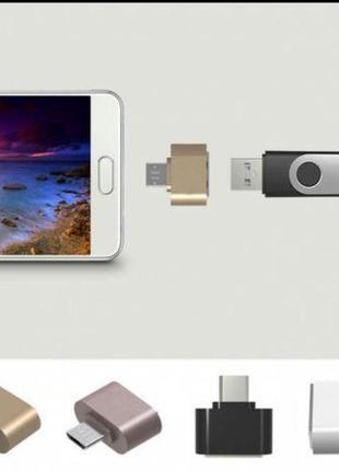 Переходник для системы Аndroid с микр USB на ПК  USB для флешо...