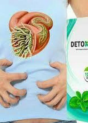 Detoxic-антигельминтное средство от паразитов