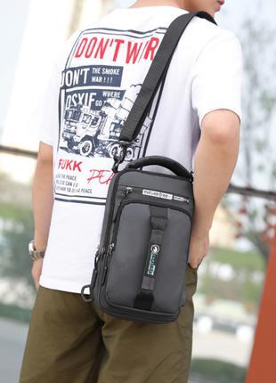 Однолямочный рюкзак-сумка Mackros 1100 серый 4л