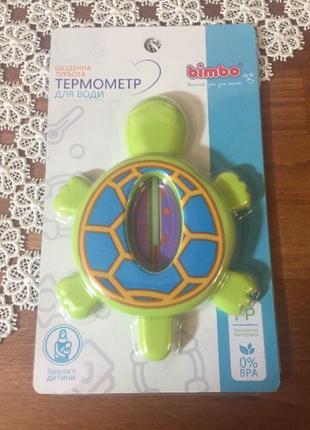 Термометр для воды от BIMBO в форме черепашки