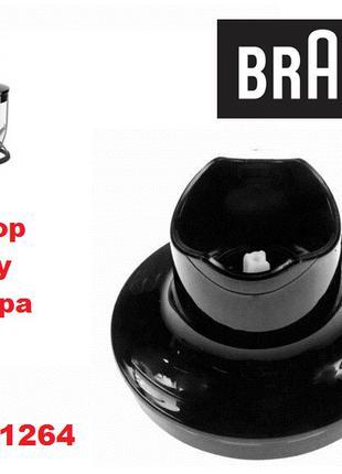 Крышка Редуктор чаши блендера 350ml Braun Браун 4199 4191 4165