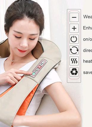 Массажер для шеи, плеч и спины с ИК-подогревом LaGuerir 6 кнопок