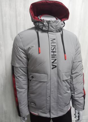 Мужская зимняя куртка 48 50 54
