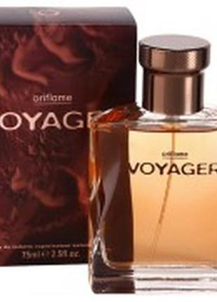 Voyager Oriflame Sweden!