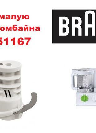 Нож в чашу комбайна Braun Браун K700 3020 3202 67051167