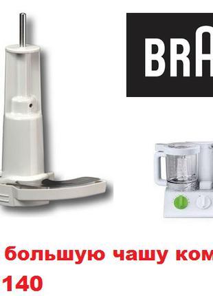 Нож в чашу комбайна Braun Браун K700 750 3202 3020 67051140