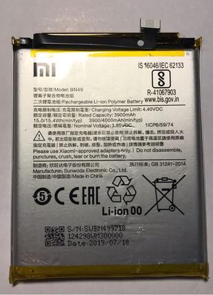 Акумуляторная батарея BN49 для Xiaomi Redmi 7A