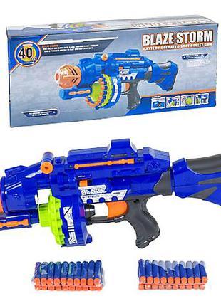 Игрушечный автомат пулемет бластер Blase Storm 7051, мягкие пули