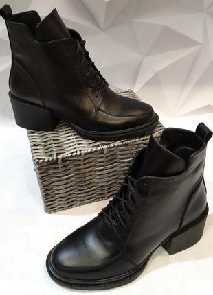 Женские кожаные  ботинки, полуботинки на шнуровке, со змейкой ...