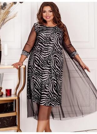 Шикарное платье батал, трёхслойное