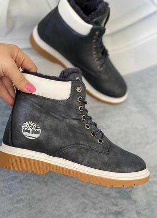 Синие перламутровые ботинки зима