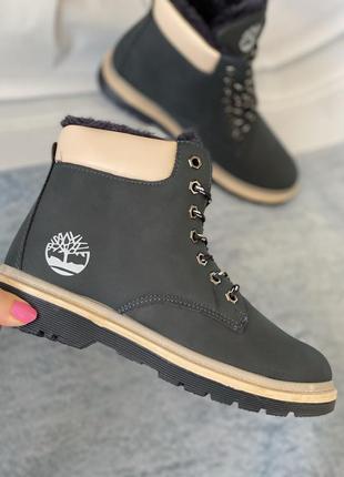 Синие зимние ботинки на меху