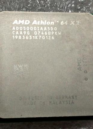 Процессор сокет AM2 AMD Athlon 64 X2 5000+ - ADO5000IAA5DO 65Вт