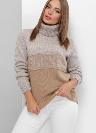 Теплый вязаный свитер под горло