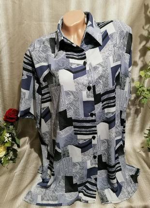 Женская блузка  большой размер