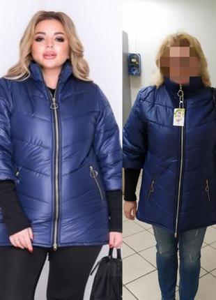 Шикарные куртки большого размера!