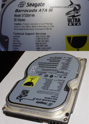 Жесткий диск, винчестер, винт, HDD, Seagate 20 Gb + ПОДАРОК