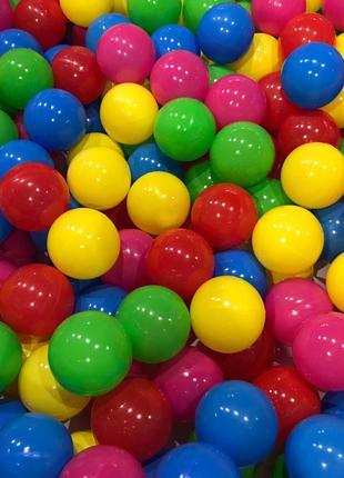 Шары 80мм. шарики мячи мячики кульки сухой бассейн детский манеж