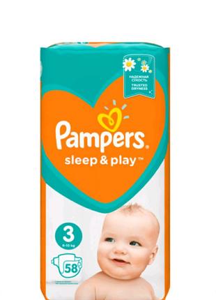 Підгузники Pampers
