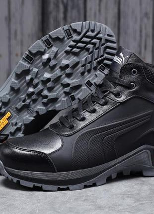 Зимние мужские ботинки 31762
