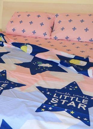 """Полуторный комплект постельного белья маленькая звезда"""""""