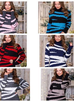 Теплый женский свитер.