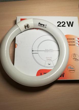 Лампы кольцевые люминесцентные Т9 22W