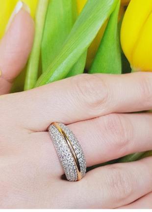 Серебряное кольцо  с фианитами, золото, 925, серебро