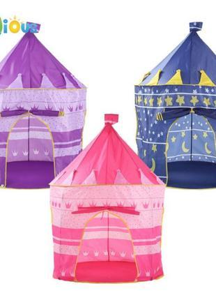 Детская палатка домик для девочки и мальчика 0031