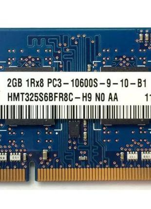 Оперативная память для ноутбука Hynix SODIMM DDR3 2Gb 1333MHz ...