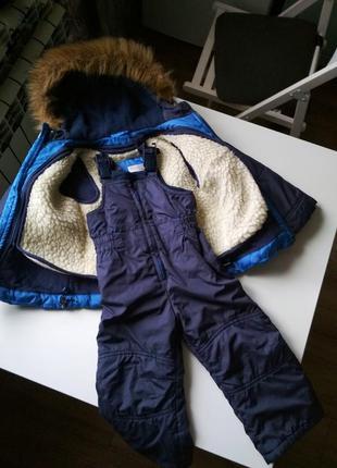 Зимний комплект, костюм, куртка + полукомбинезон, с опушкой, т...