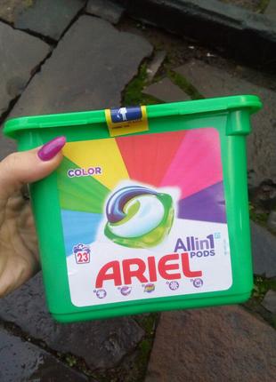 Капсули для стирки цветных вещей ARIEL Pods 3в1 Color 23шт