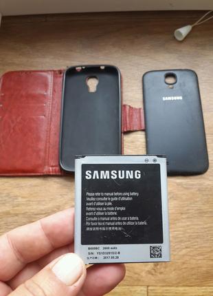 Батарея Samsung S4 9500 оригинал