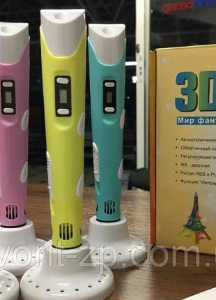 3D ручка c LCD дисплеем Pen 2 3Д принтер для рисования